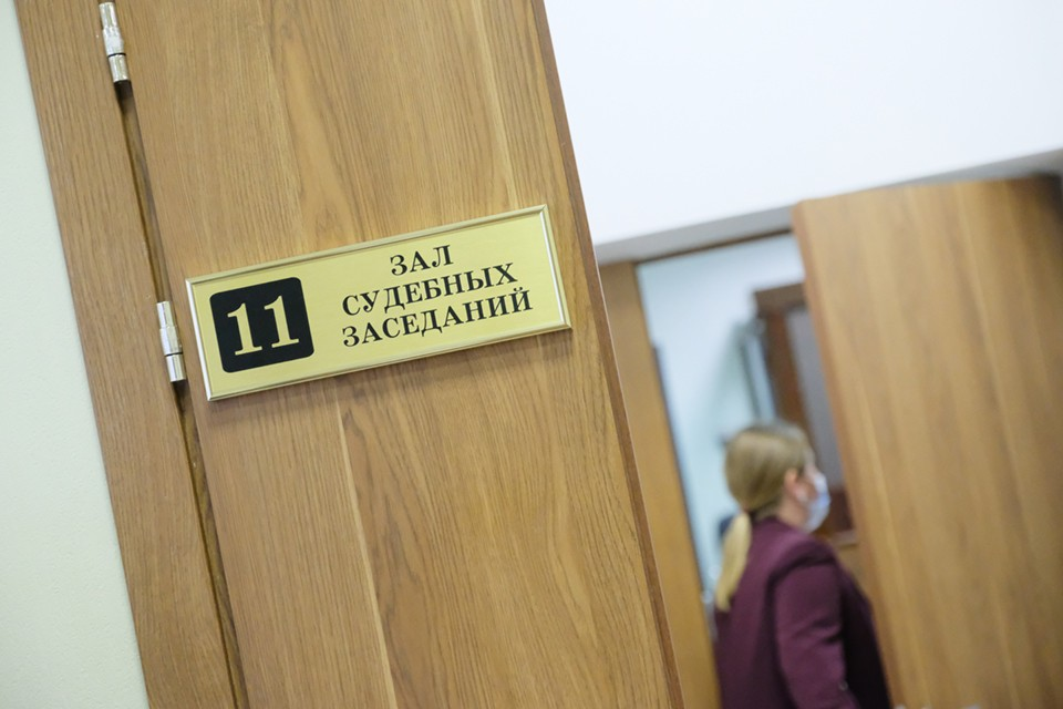 Спустя почти четыре года после случившегося еще два сотрудника центра услышали приговор.
