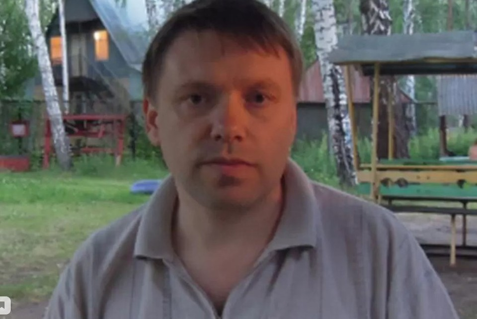 Сергей Югов в международном розыске. Фото: Следственный комитет России