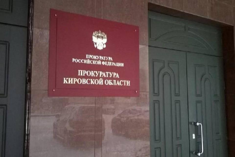 Прокуратура проверила образовательное учреждение совместно с сотрудниками Роспотребнадзора. Фото: genproc.gov.ru