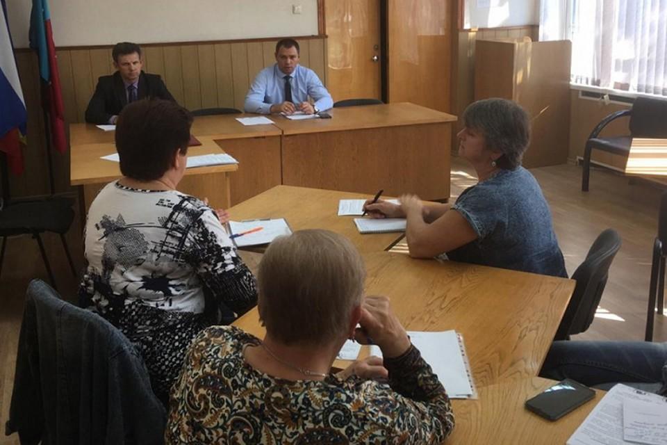 О новом назначении Александра Рябых сообщили власти Таганрога Фото: соцсети