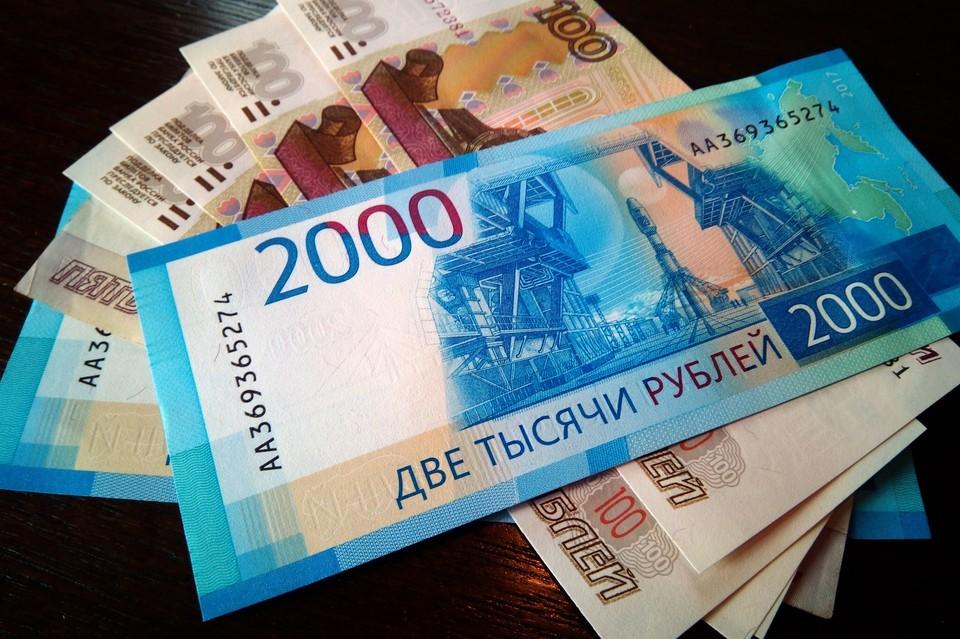 Бывший сотрудник следственного изолятора в Нижневартовске задержан за взятку Фото: pixabay.com