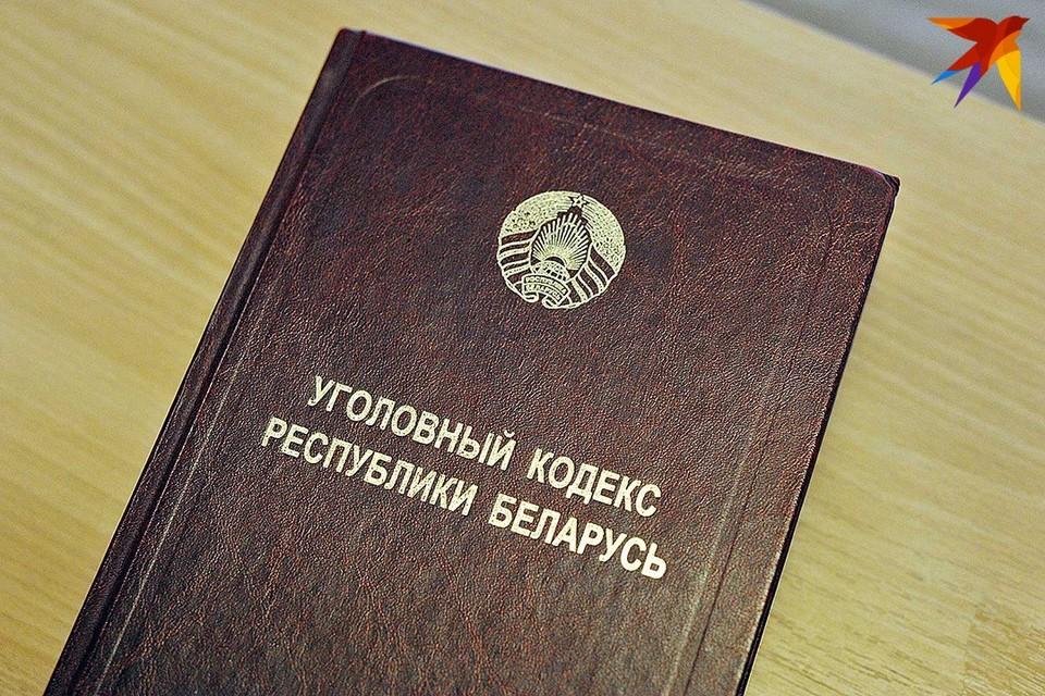 В Минске будут судить женщину, которая сдала помощнице прокурора квартиру, а потом попросила ее съехать