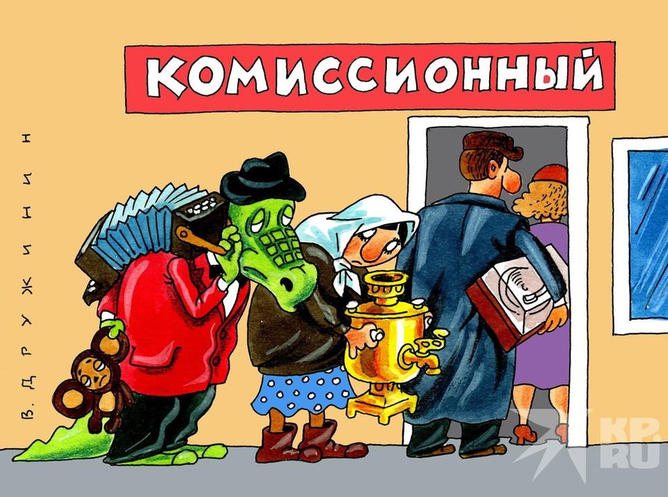 В «черный список» Банка России попал рязанский магазин комиссионных товаров.