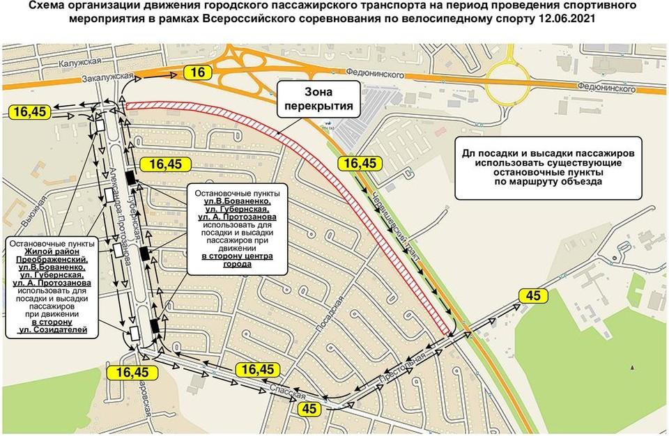В Тюмени изменят схему движения маршрутов №16 и 45 из-за велосипедистов.