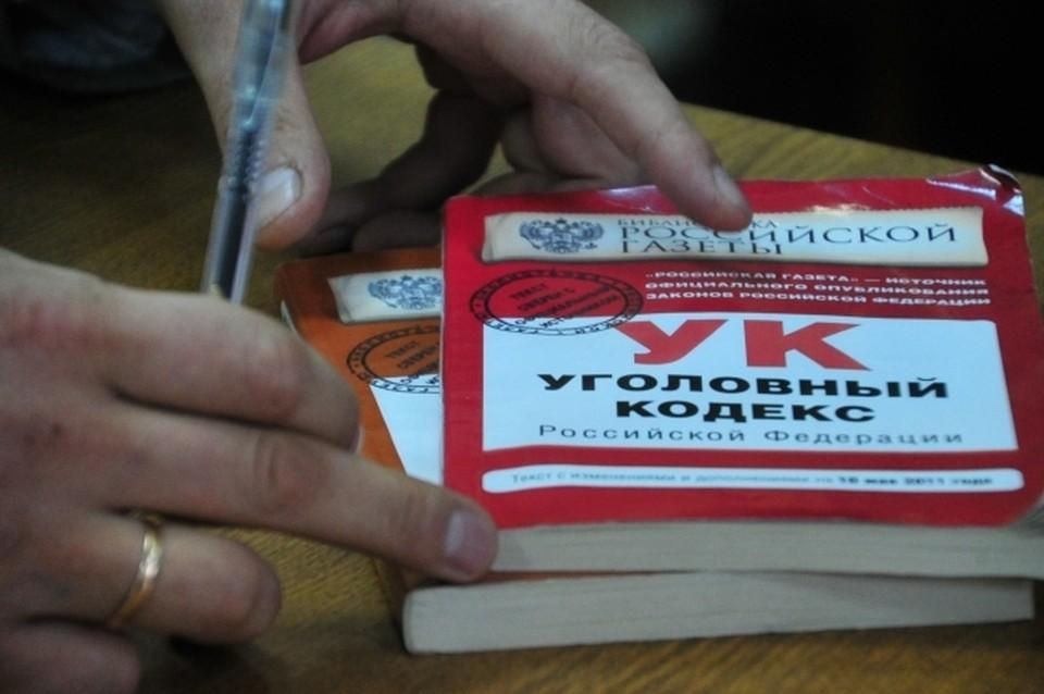 В Ростовской области мужчину осудят за убийство гражданской супруги