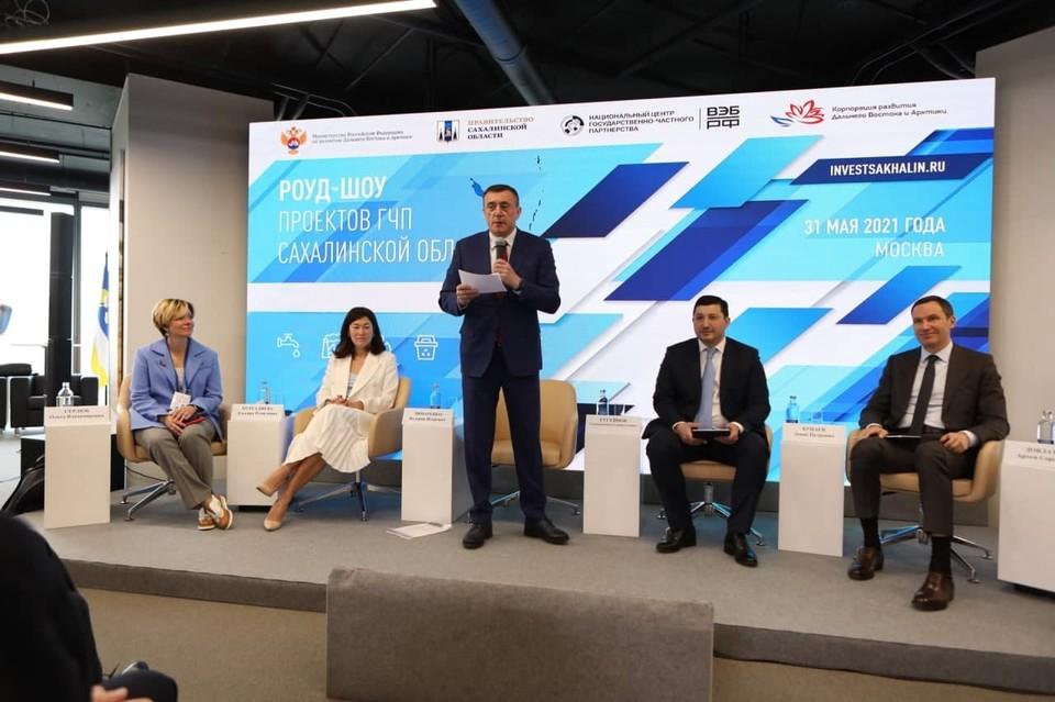 Сахалинская область намерена привлечь в инфраструктуру региона 107 млрд рублей инвестиций