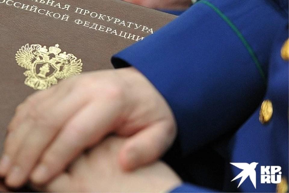 В Тверской области прокуратура оштрафовала медцентр без лицензии.