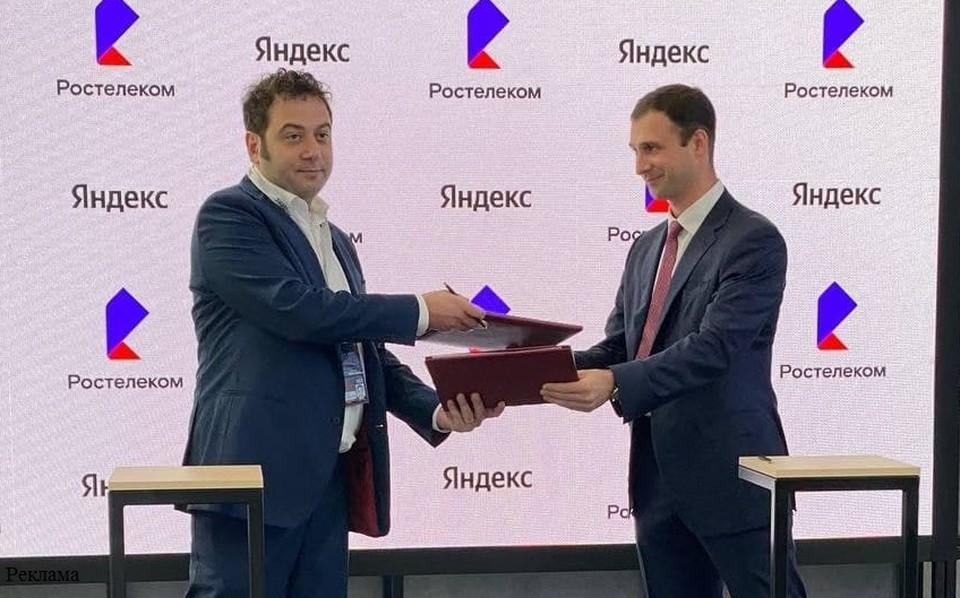 Соглашение о партнерстве подписали на на Петербургском международном экономическом форуме.
