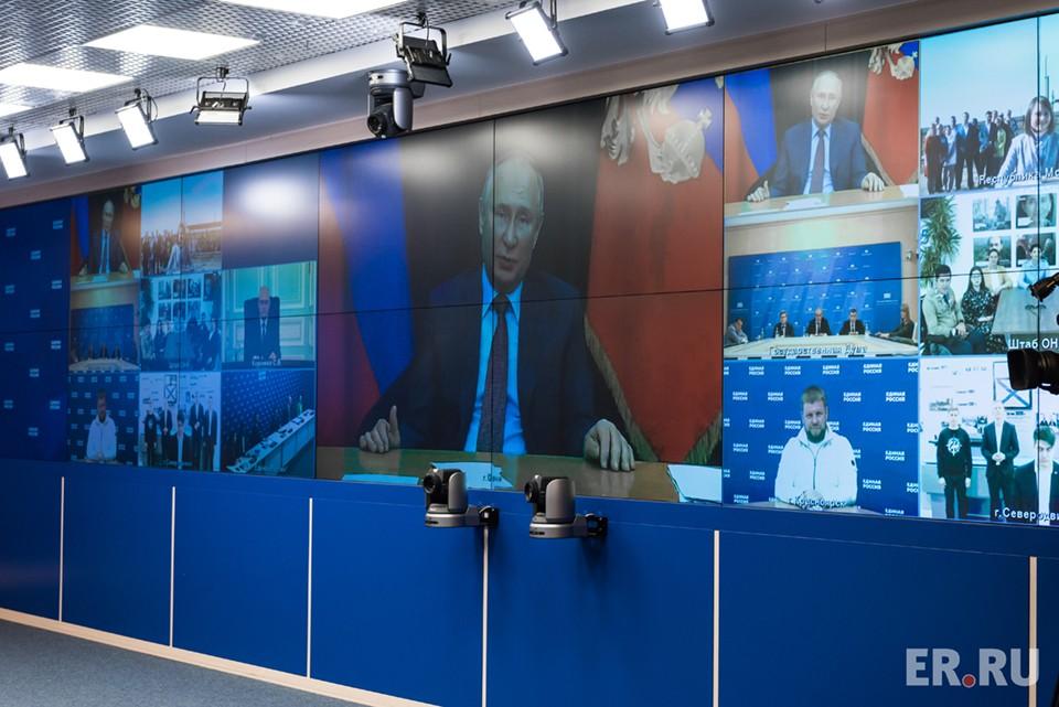 По словам Владимира Путина, предложения граждан, полученные на праймериз, станут основой для последующей работы лидеров праймериз и ЕР в целом. Фото: Пресс-служба ЕР