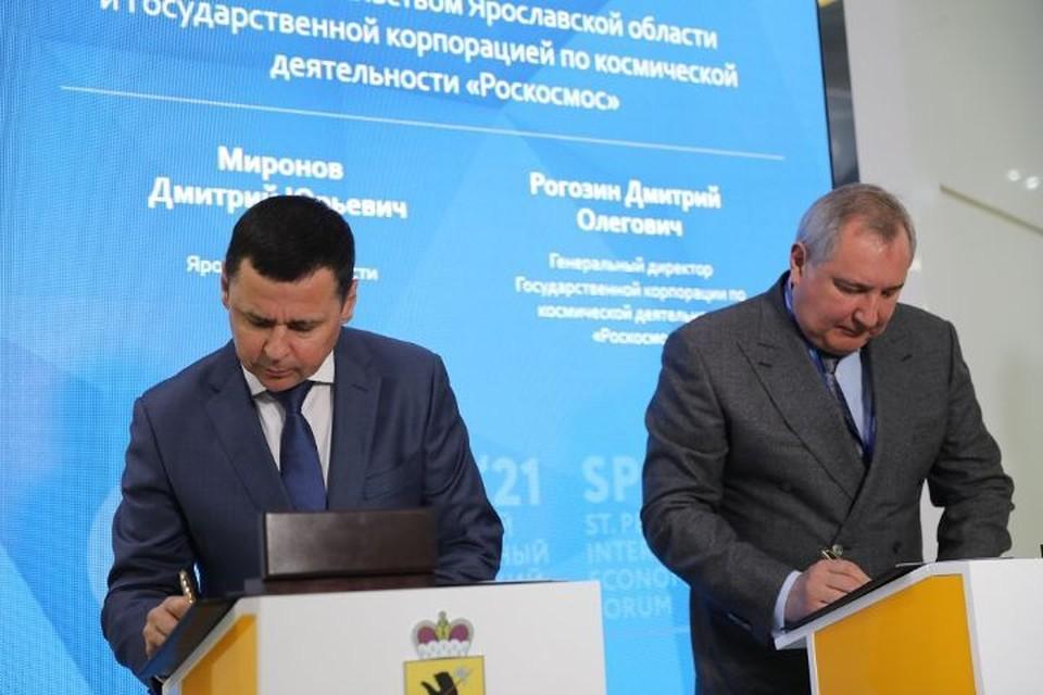 Особым направлением взаимодействия с Роскосмосом станет партнерство корпорации с высшими учебными заведениями региона.