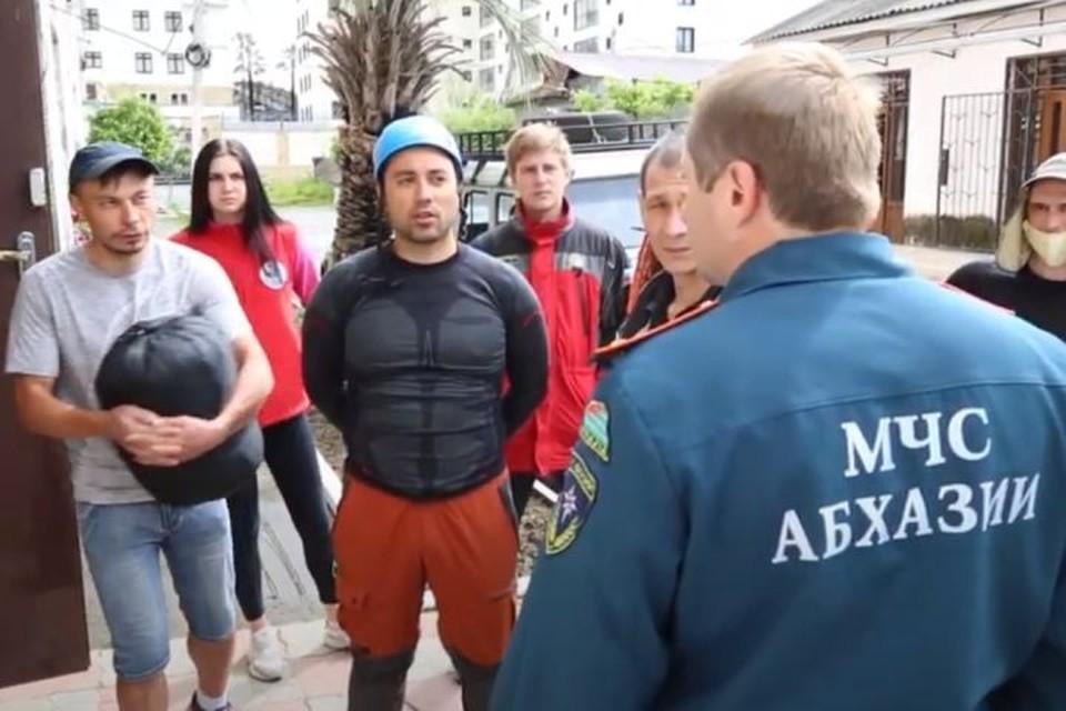 Волонтеры отправятся в недельный поход, чтобы проверить весь маршрут, на котором мог пропасть Владимир Ульянов. Фото: МЧС Абхазии
