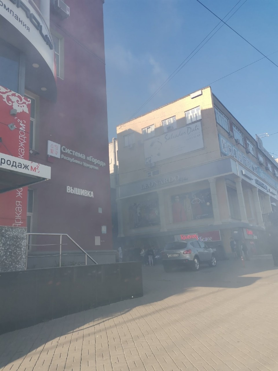 В Ижевске загорелся мусорный бак