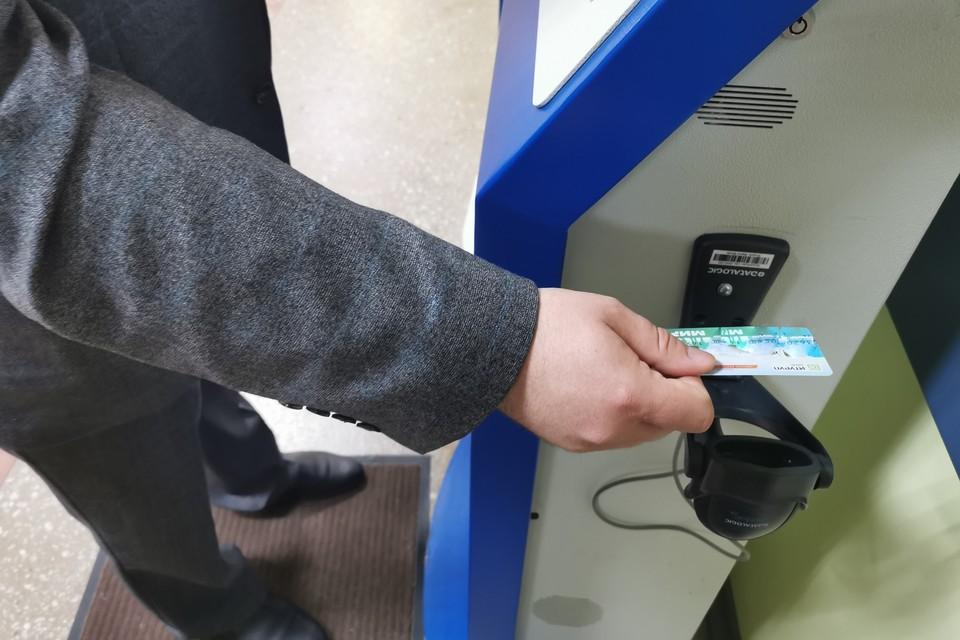 Обладателям карт достаточно поднести ее к сканеру и выбрать необходимого специалиста