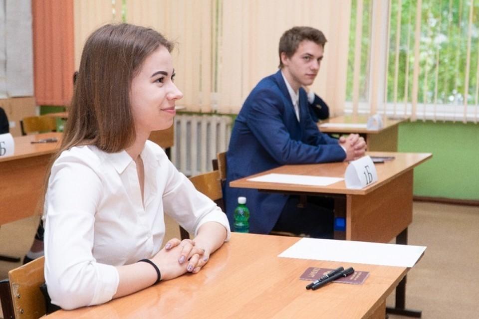 ЕГЭ по русскому языку второй день пишут школьники Хабаровского края