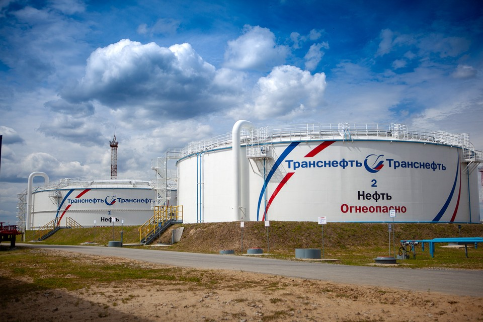 Фото: АО «Транснефть – Сибирь»