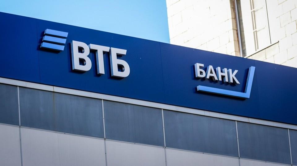 Кредитно-документарный портфель ВТБ в Тульской области превысил 189 млрд рублей