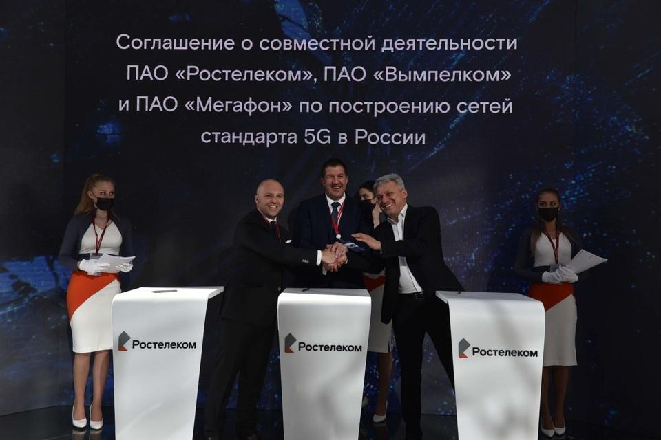 Соглашение о совместной деятельности - принято