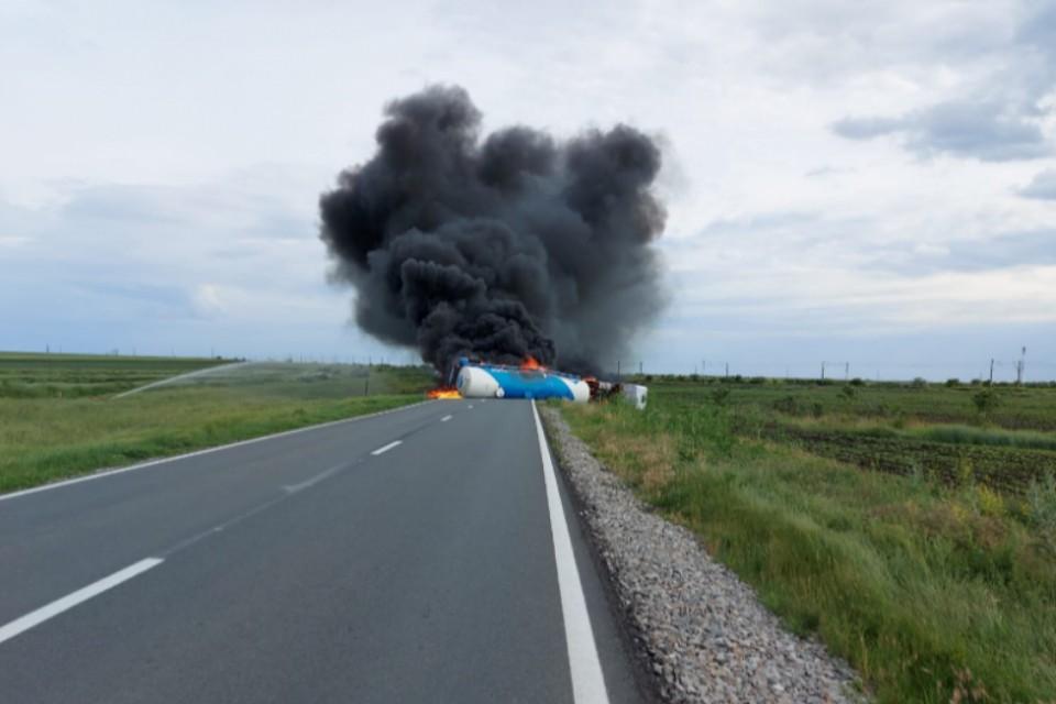 Место взрыва. Фото unimedia.info