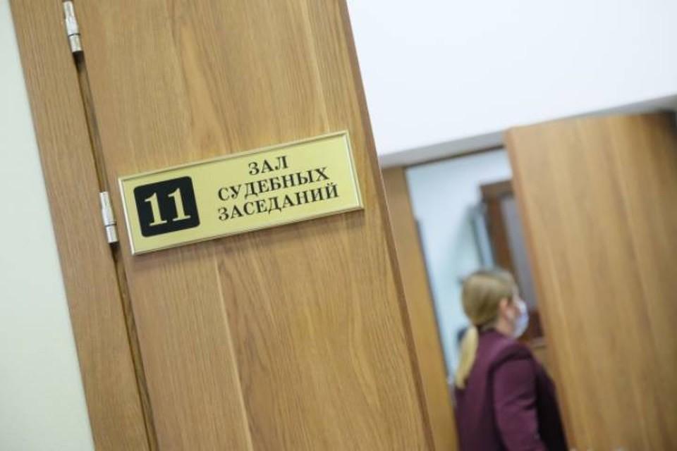 Суд может приговорить кировчанина к 6 годам тюрьмы