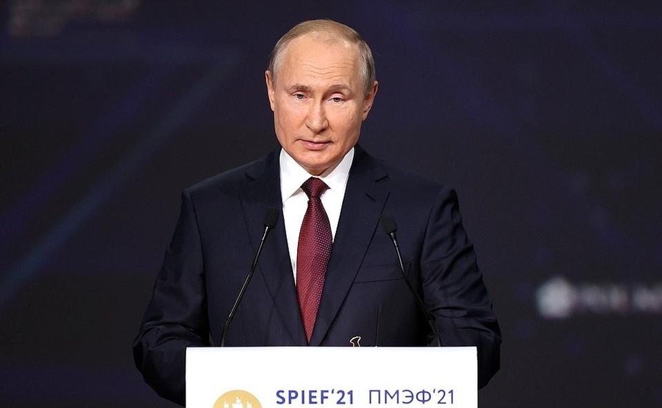 Владимир Путин на Петербургском международном экономическом форуме фото: kremlin.ru