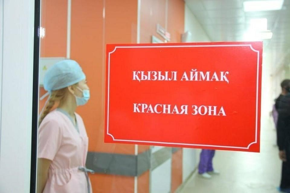 В «красной» зоне: Нур-Султан и Карагандинская область.