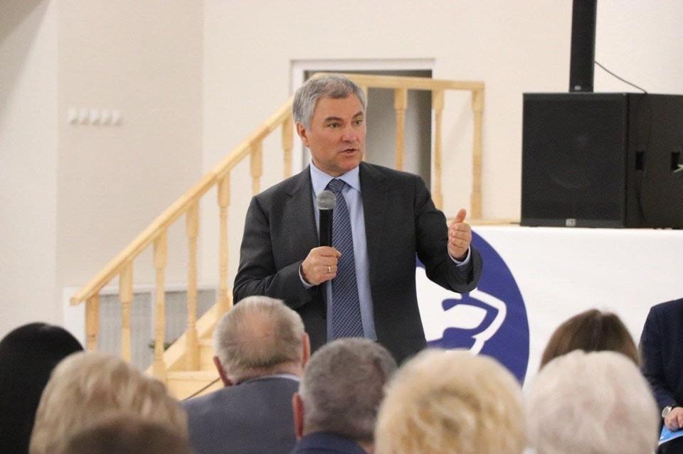 Вячеслав Володин на конференции реготделения ЕР в Саратове
