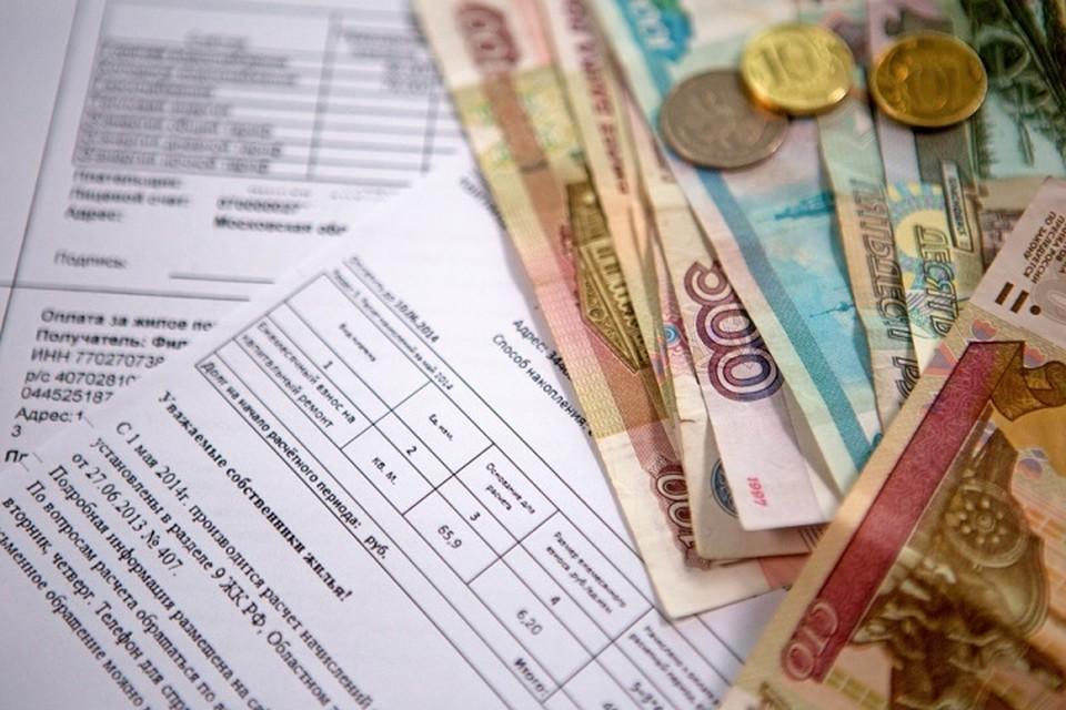 Оплату коммуналки компенсируют пенсионерам-бюджетникам в Хабаровском крае