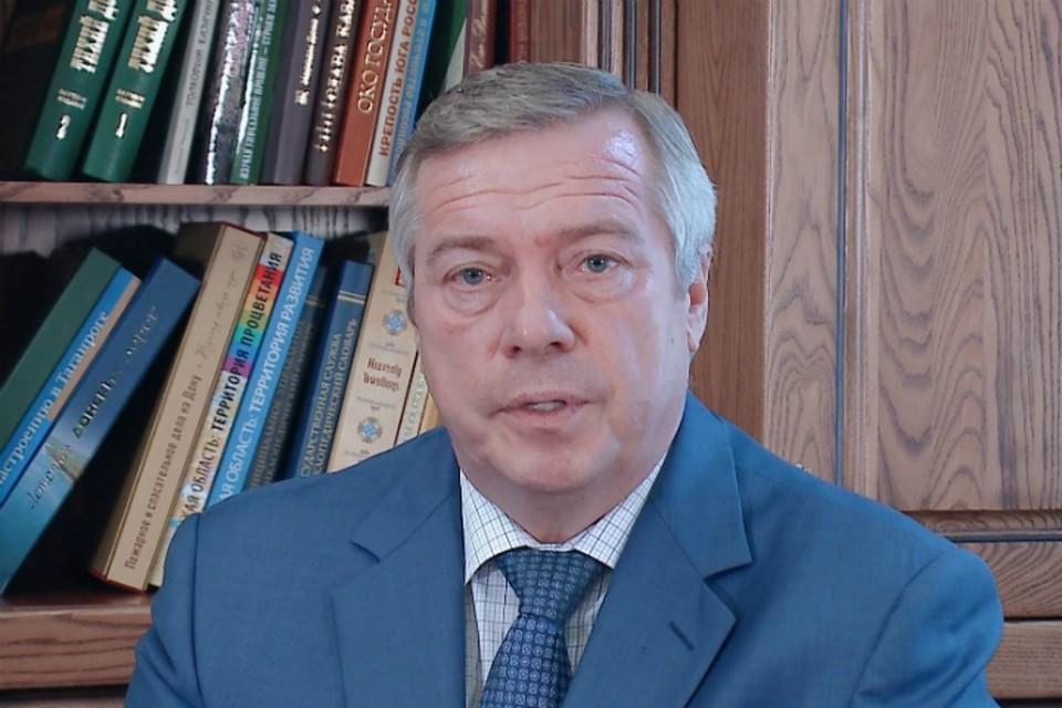 Ростовская область планирует взять инфраструктурный кредит