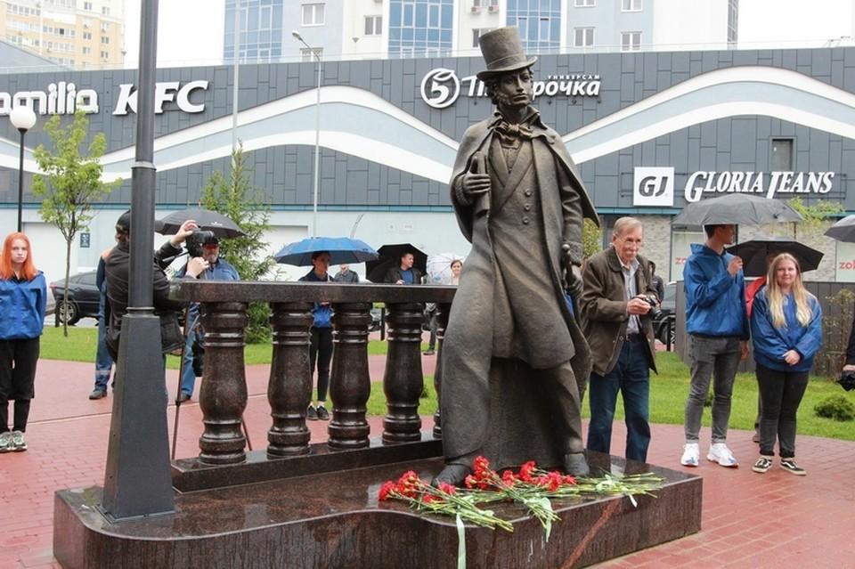 Фото с сайта администрации Энгельсского района