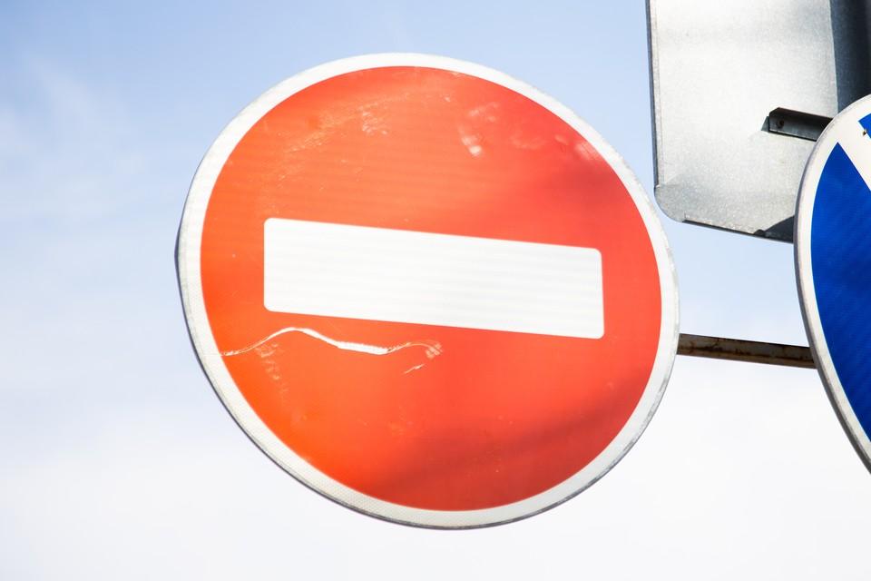 В Кемерове ограничат движение транспорта на два дня.