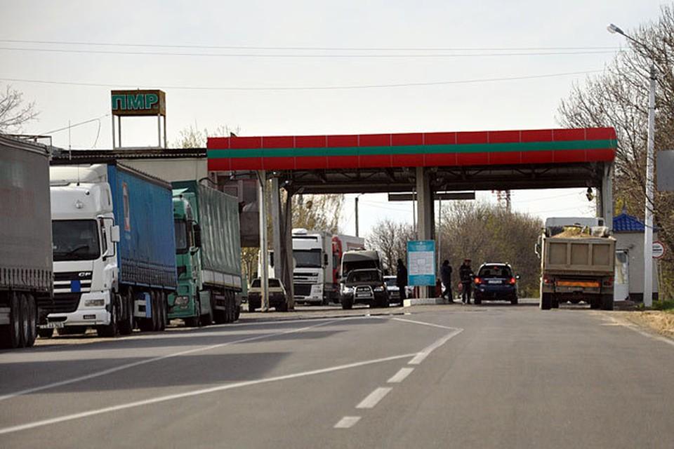 Границы с Приднестровьем работают в допандемийном режиме.