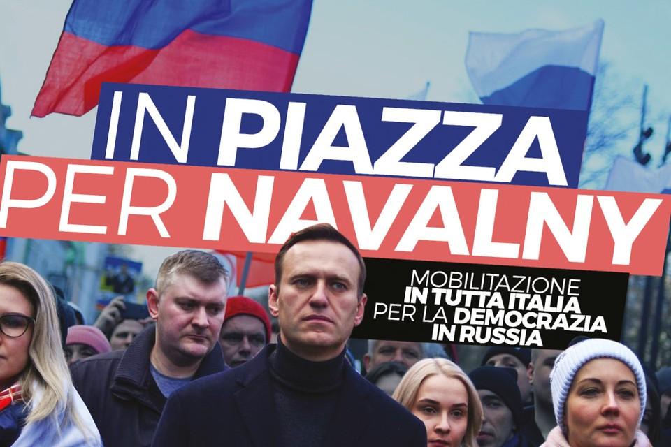 Фрагмент плаката итальянских сторонников Навального.