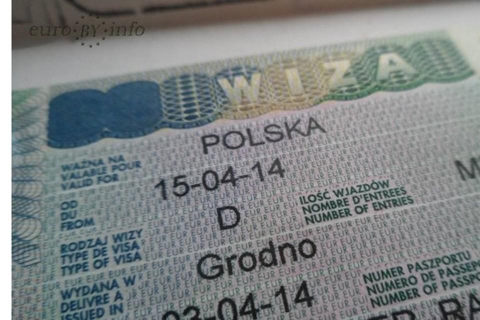 С 14 июня белорусам польские визы выдавать может не только консул, но и глава МИД Польши. Фото: euroby.info