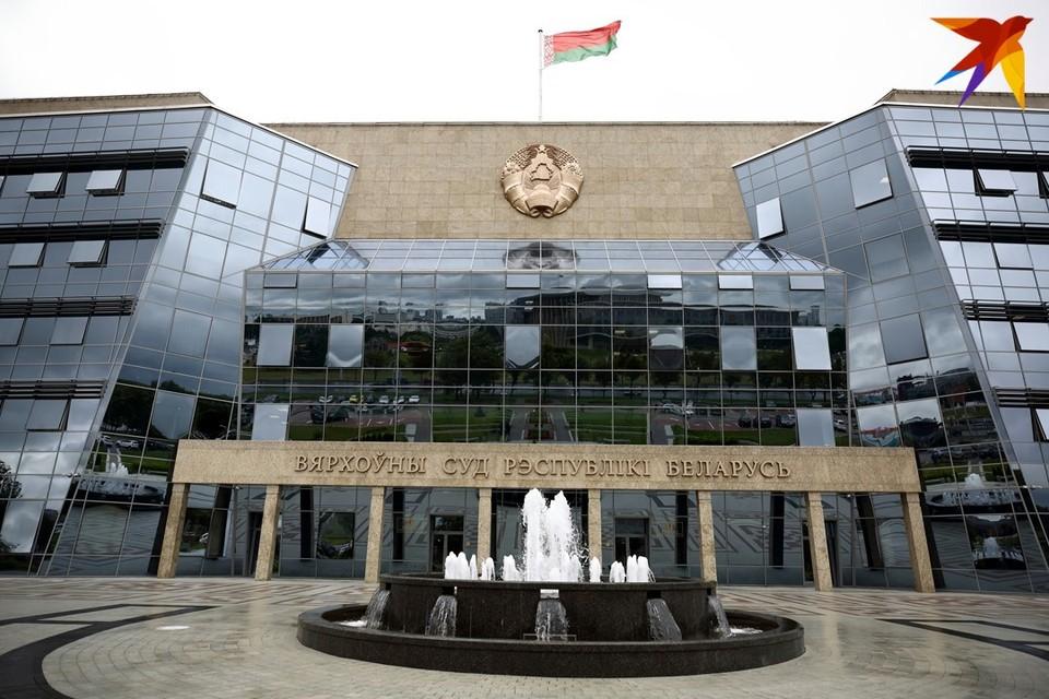 Суд обязал издание «Наша нiва» выплатить 8700 рублей за 20 экземпляров газеты, которые были напечатаны на принтере