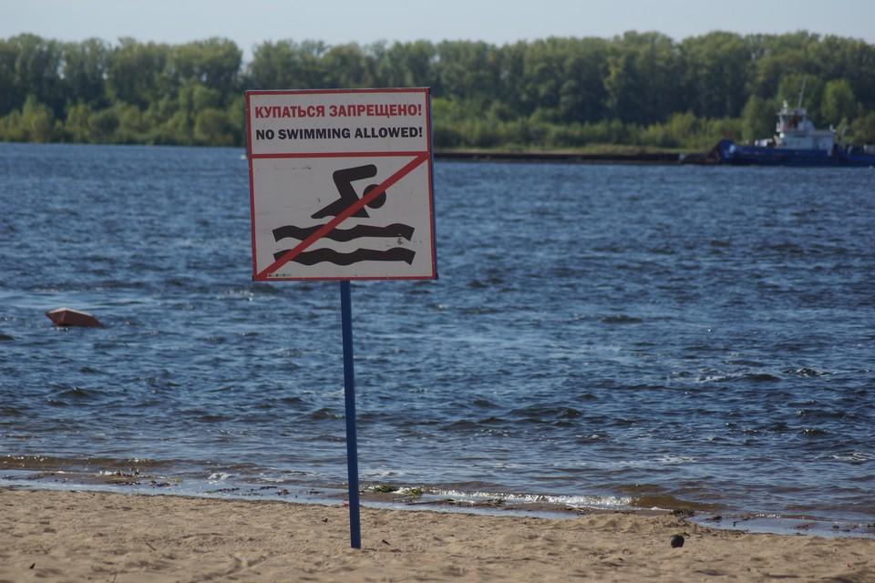Если выявят нарушения СанПин, то пляж закроют