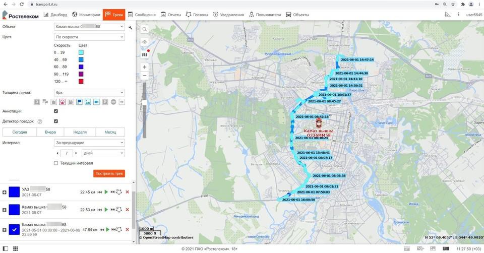 «Ростелеком» запустил «Мониторинг транспорта», позволяющий отслеживать состояние автопарка
