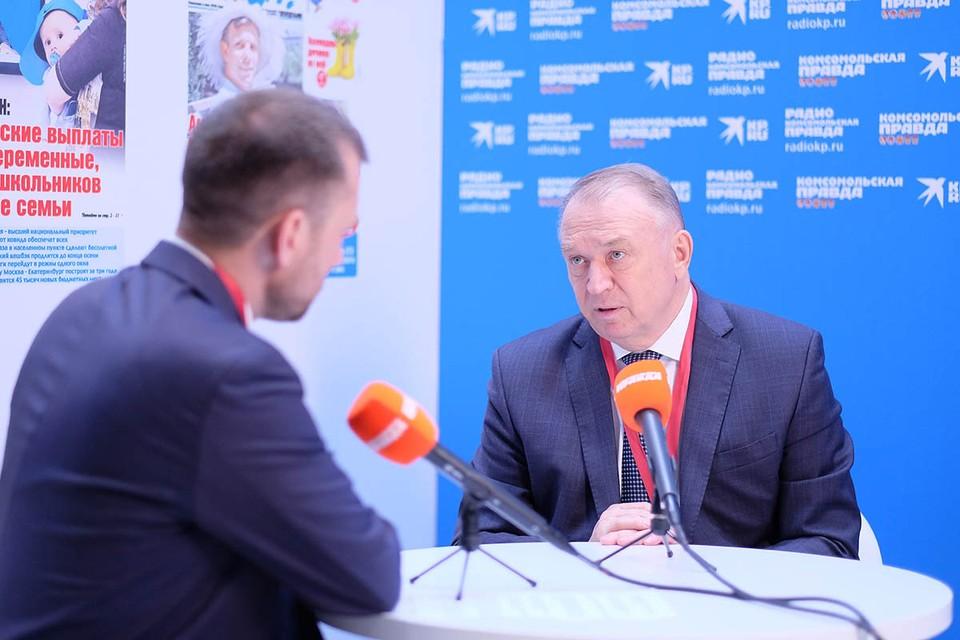 Сергей Катырин стал гостем нашей студии на ПМЭФ 2021 и рассказал, что мешает бизнесу работать, какой помощи предприниматели ждут от государства и какой сегмент бизнеса вообще не пострадал от пандемии