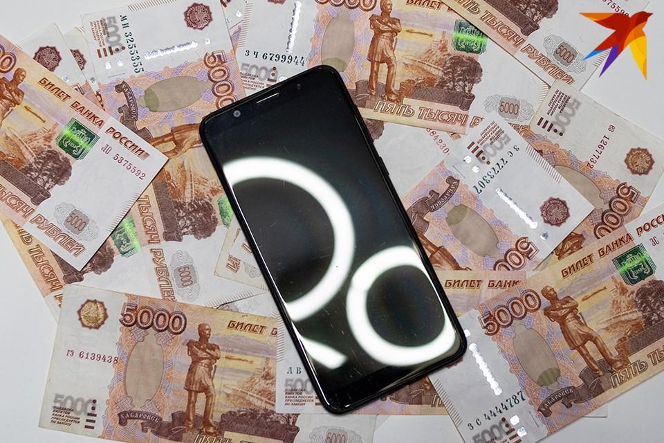 Мурманчанин прошел в отделение банка и оформил кредит на сумму 2,7 миллиона рублей и перевел все деньги через банкомат на счета мошенников.