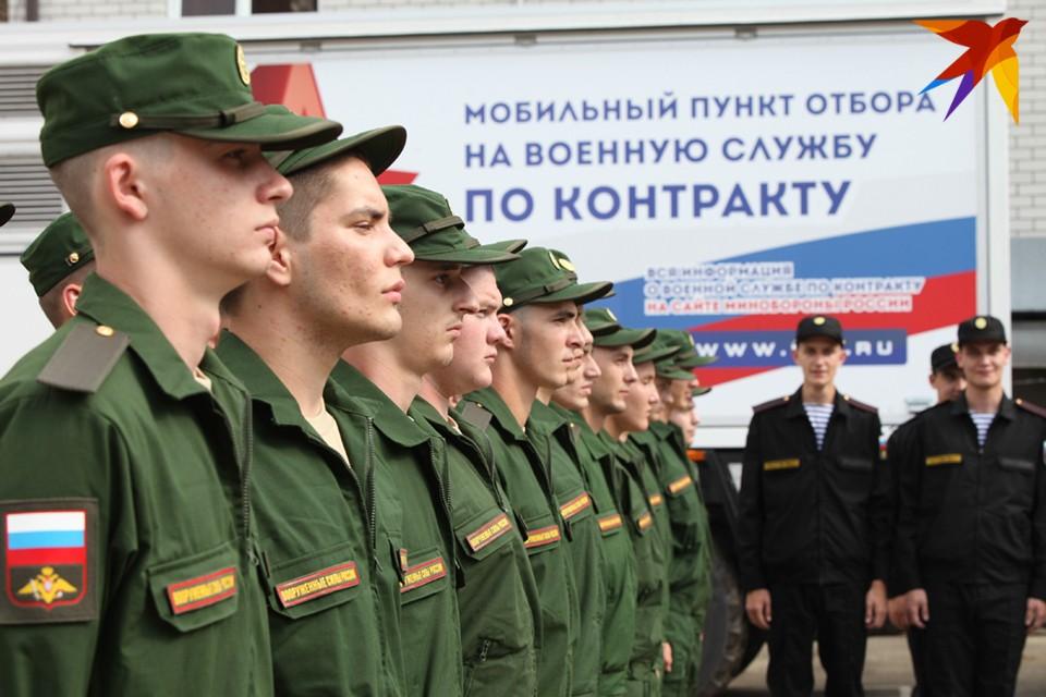 В Мурманской области вакантные воинские должности есть в Оленегорске, Умбе, Зеленоборском, Североморске, Заозерске, Заполярном, а также в Мурманске.