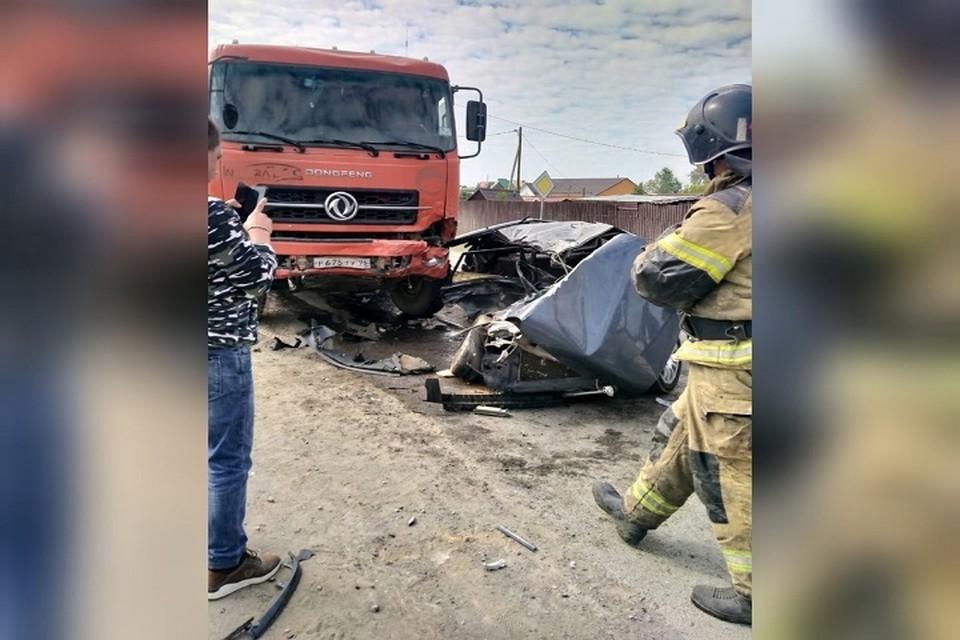 Фото: паблик Вконтакте «Инцидент»