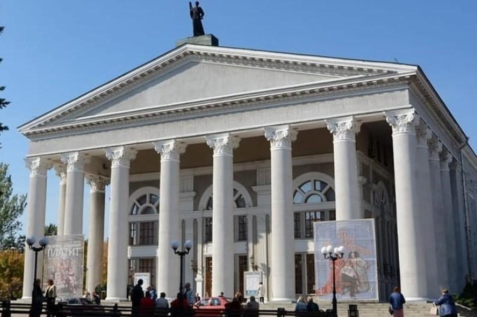 Поездка в Крым назначена на начало лета. Фото: Донецкая муздрама / Инстаграм