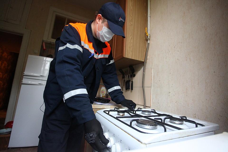 С помощью онлайн-сервиса жители могут узнать точную дату плановой проверки газового оборудования в квартире