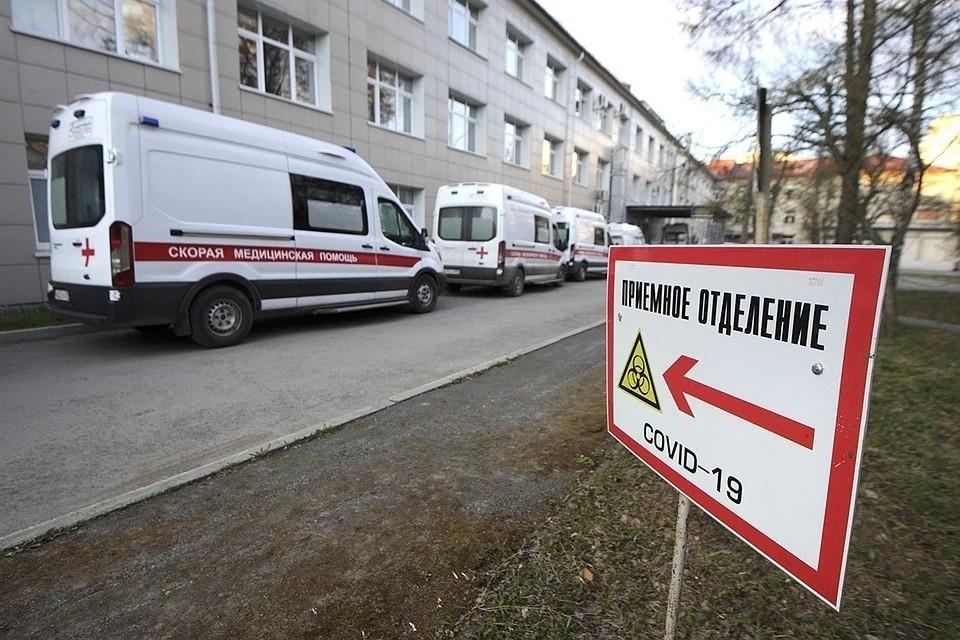 В ЛНР продолжают фиксировать прирост больных коронавирусом