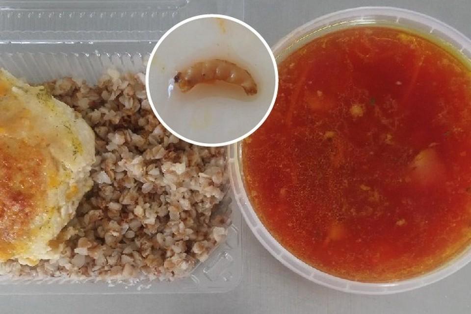 Пациентка рассказала, что нашла «белковую добавку» в борще. Фото: facebook.com/groups/Vladivostorg/