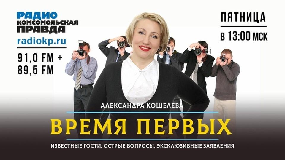 """архив """"КП"""""""