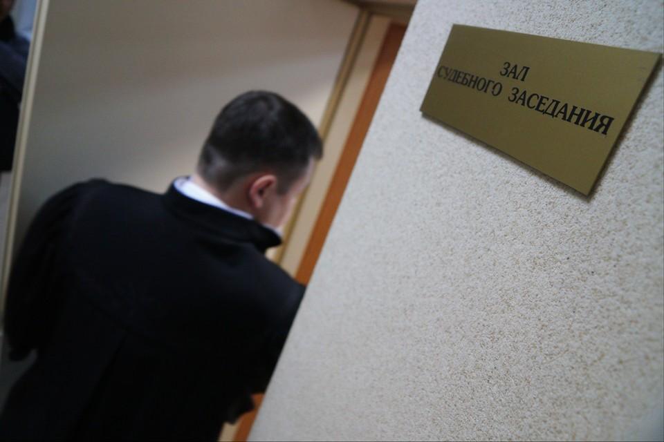 Суд принял решение об аресте обвиняемого в коррупции.