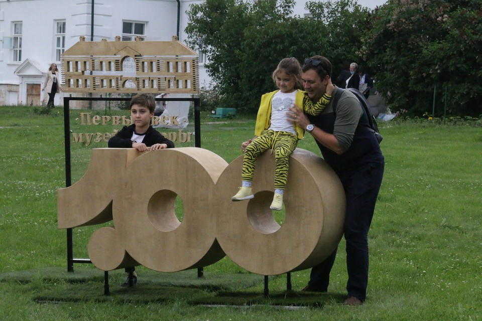 Музей-усадьба «Ясная Поляна» празднует 100-летие