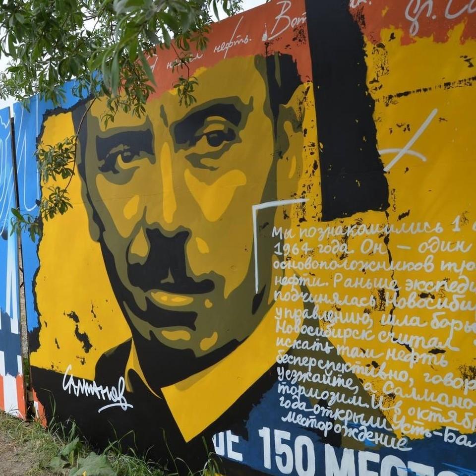 В Сургуте стартовал арт-проект «Городской пленэр. Сургут - я так вижу 2021» Фото: Администрация Сургута