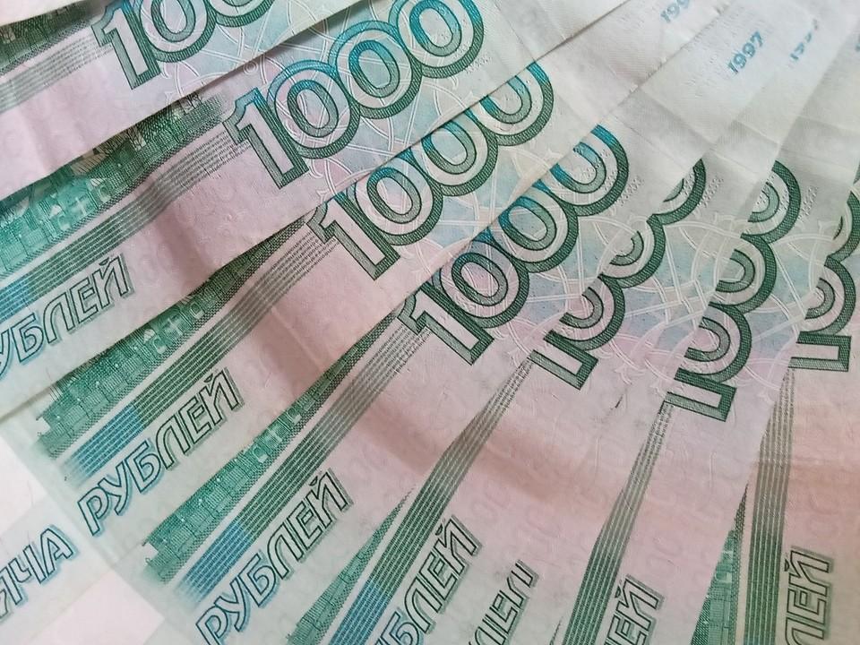 Тазовская прокуратура помогла местной жительнице вернуть пенсионные сбережения