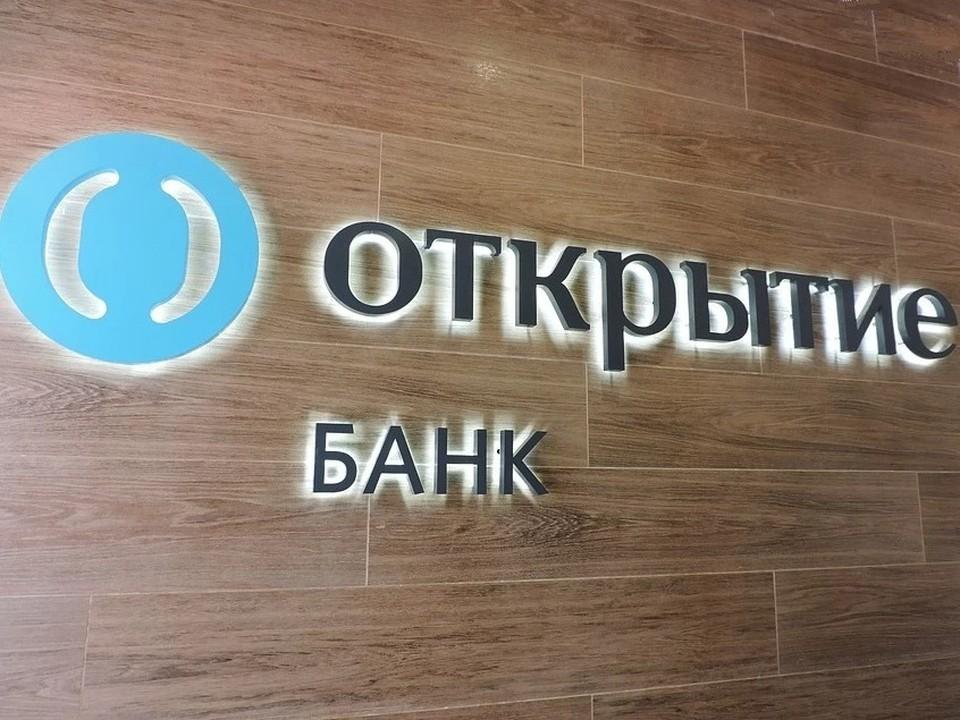 Банк поможет департаменту решать важные для жителей Воронежской области задачи.